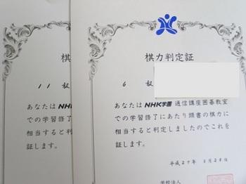 R0014486blog.jpg